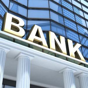 Банки Кукмора