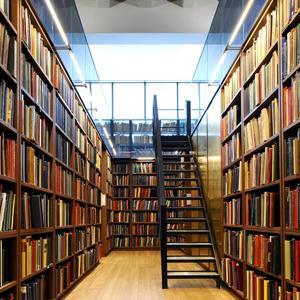 Библиотеки Кукмора