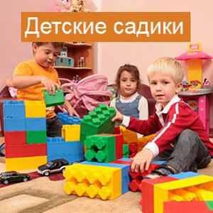 Детские сады Кукмора