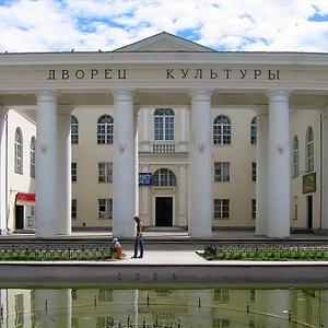 Дворцы и дома культуры Кукмора