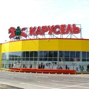 Гипермаркеты Кукмора