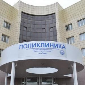 Поликлиники Кукмора