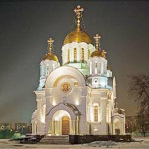 Религиозные учреждения Кукмора