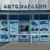 Автомагазины в Кукморе