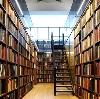 Библиотеки в Кукморе