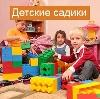 Детские сады в Кукморе