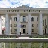 Дворцы и дома культуры в Кукморе