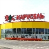 Гипермаркеты в Кукморе