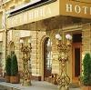 Гостиницы в Кукморе