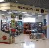 Книжные магазины в Кукморе
