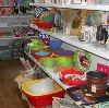 Магазины хозтоваров в Кукморе