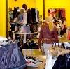 Магазины одежды и обуви в Кукморе