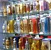 Парфюмерные магазины в Кукморе