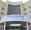 Поликлиники в Кукморе
