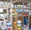 Строительные магазины в Кукморе