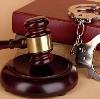 Суды в Кукморе