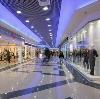 Торговые центры в Кукморе